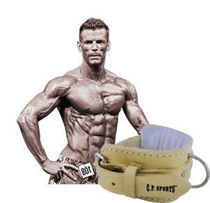 Zughilfen für Fitness und Bodybuilding