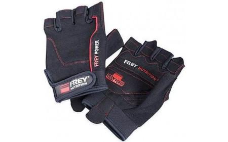 frey-premium_gloves