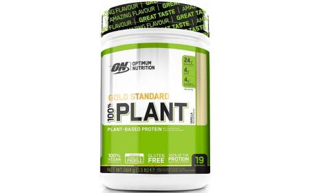 on_plant_vanilla.jpg
