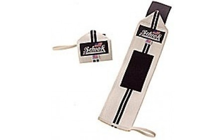 Schiek Sports Handgelenkbandagen 1124 - 61 cm - weiß
